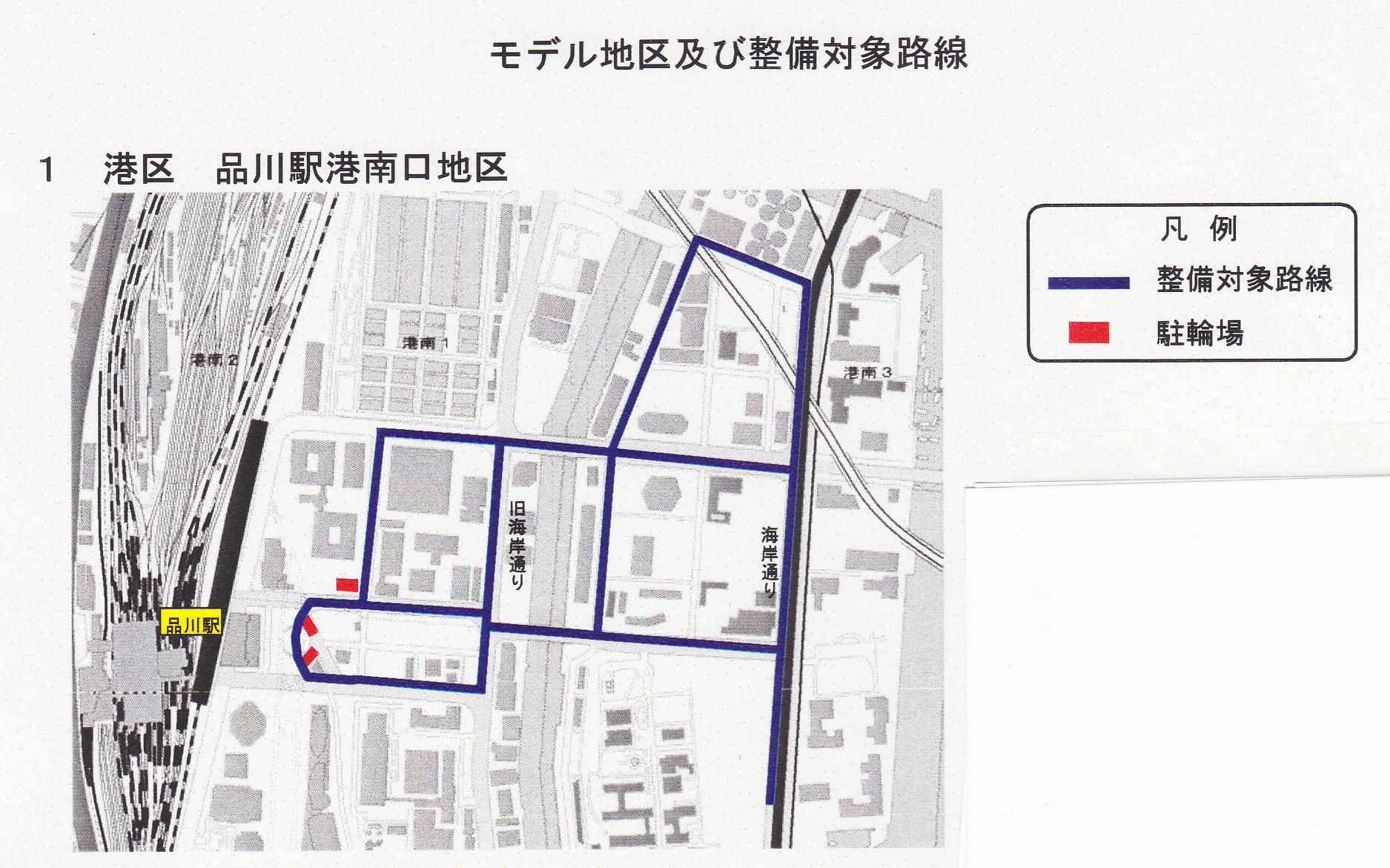 品川駅港南口地区.jpg