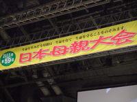 DSCF6032.JPG