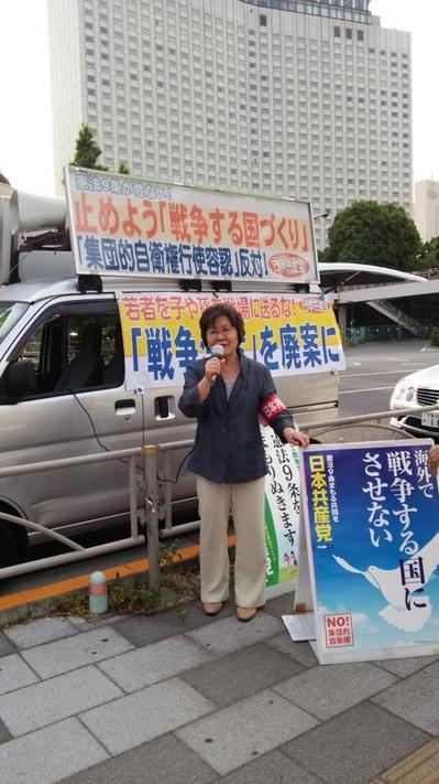 20150517品川駅高輪口宣伝.jpgのサムネール画像