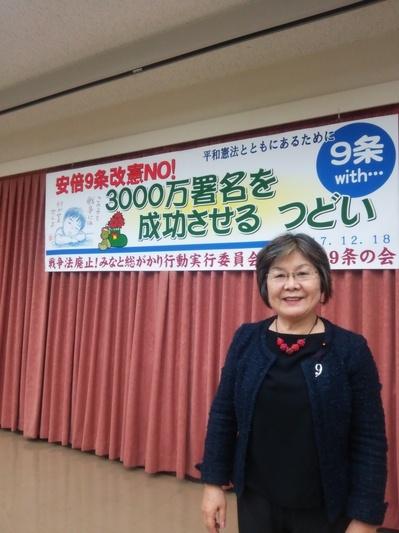 20171218,3000万人署名キックオフ集会.JPG